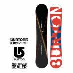 15-16 BURTON バートン MENS メンズ スノーボード Custom X  キャンバー 日本正規品 【返品種別SALE】