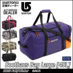 15 FALL/WINTER BURTON  バートン 【Boothaus Bag Large [45L]】 Travel バッグ 日本正規品  【返品種別SALE】
