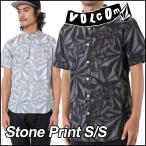 ショッピングボルコム volcom ボルコム シャツ メンズ Stone Print S/S JAPAN LIMITED 半そで ヴォルコム /メール便可/【返品種別SALE】
