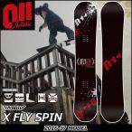 16-17 011 artistic ゼロワンワン・アーティスティック スノーボード X FLY SPIN エックスフライスピン/