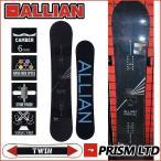 16-17 ALLIAN snowboard  アライアン スノボー 板 ボード PRISM LTD プリズムリミテッド  入荷済み