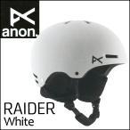 anon.  アノン ヘルメット HELMET 2016-17モデル スノボー RAIDER  White ライダー 【返品種別SALE】