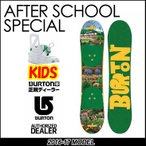 16-17 BURTON バートン キッズ スノーボード2点セット KIDS AFTER SCHOOL SPECIAL アフタースクール 【返品種別SALE】