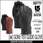 16-17 BURTON バートン MEN'S snow グローブ ak GORE-TEX GUIDE GLOVE メール便不可 日本正規品 【返品種別SALE】