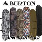 burton バートン ボード ケース 16-17 【JPN Board Sack 】 BAG 日本正規品  【返品種別】