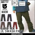 16-17 BURTON バートン MENS WEAR スノーボード ウエアー ゴアテックス ak 2L Swash Pant パンツ 【返品種別SALE】
