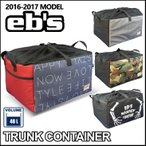 eb's (エビス )16-17 モデル スノーボード ウェアバッグ ブーツケース バッグ  TRUNK CONTAINER(トランクコンテナー )