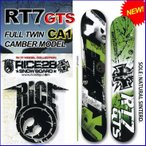 rice28 RT7 GTS 16-17モデル  ライス28   スノボー 板 セブン SNOWBOARD スノーボード