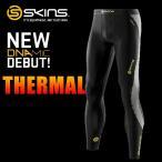 スキンズ  ディーエヌエーミック skins DNAmic メンズ サーマル ロングタイツ 【正規品】【冬モデル】  【メール便可】