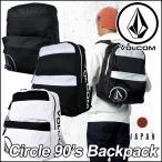 volcom JapanLimited ボルコム リュック メンズ 新作 Circle 90's Backpack デイパック VOLCOM ヴォルコム バックパック  バッグ /