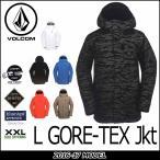 VOLCOM ボルコム スノー ボード ウェア 16-17 モデル ジャケット スノーボード L GORE-TEX Jkt/Jacket 日本正規品 【返品種別SALE】