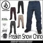 ショッピングvolcom VOLCOM ボルコム スノー ボード ウェア 16-17 パンツ スノーボード Freakin Snow Chino  日本正規品