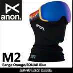 anon.  アノン ゴーグル GOGGLE 2017-18 モデル スノボー M2 Range Orange/SONAR Blue  by Zeissアジアンフィット