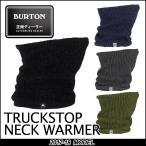 17-18 BURTON バートン MENS メンズ スノー ネックウォーマーTRUCKSTOP NECK WARMER スノーボード メール便可 日本正規品