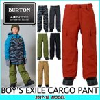 ショッピングバートン 17-18 BURTON バートン KIDS SNOW WEAR 子供 キッズ スノー ウエアー パンツ Boys' Exile Cargo Pant /7-15才/小中学生向け