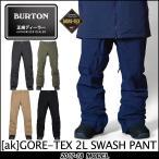 ショッピングバートン 17-18 BURTON バートン MENS WEAR スノーボード メンズ ウエアー ak 2L Swash Pant パンツ ゴアテックス 【返品種別SALE】