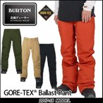 ショッピングバートン 17-18 BURTON バートン メンズ MENS ゴアテックス Ballast Pant パンツ WEAR スノーボード ウエアー 【返品種別SALE】