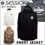 17-18  SESSIONS セッションズ メンズ スノーボード ウエア ANGST JACKET ジャケット ウェア 予約販売品10月末入荷予定