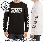 ショッピングボルコム VOLCOM ボルコム tシャツ ロンT メンズ Chopper L/S Tee  長そで ヴォルコム メール便不可