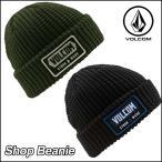 ショッピングボルコム VOLCOM ボルコム ビーニー メンズ Shop Beanie  帽子 メール便可