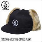 ショッピングvolcom VOLCOM ボルコム キャップ メンズ Circle Stone Boa Hat  ボア ハット 帽子 メール便不可