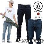 ショッピングボルコム volcom ボルコム デニム パンツ メンズ ジーンズ ジーパン Vorta Form ヴォルコム JapanLimited