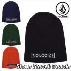 ショッピングvolcom VOLCOM ボルコム ビーニー メンズ Stone Stencil Beanie  帽子 メール便可