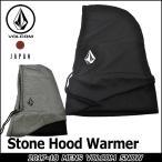 ショッピングvolcom 17-18 VOLCOM JapanLimited ボルコム メンズ フードウォーマー スノーボード Stone Hood Warmer メール便不可 日本正規品