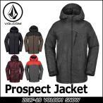 ショッピングvolcom 17-18 VOLCOM ボルコム スノー ボード ウェア  ジャケット メンズ PROSPECT JACEKT  入荷済み