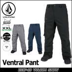 ショッピングvolcom 17-18 VOLCOM ボルコム スノー ボード ウェア  パンツ メンズ VENTRAL PANT