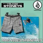 VOLCOM ボルコム メンズ サーフパンツ  海パン 水着  Mag Vibes Stoney 19インチ LENGTH   ボードショーツ【返品種別OUTLET】