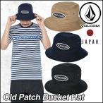 volcom Japan Limited ハット ボルコム メンズ 【Old Patch Bucket Hat 】VOLCOM バケットハット 帽子 メール便不可【返品種別】