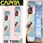 18-19 CAPiTA キャピタ スノーボード 板 SPRING BREAK TWIN スプリング ブレイク ツイン snow board