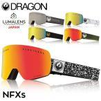 18-19 DRAGON ドラゴン スノボー ゴーグル NFXs JAPAN LUMA LENS ジャパン ルーマレンズ