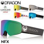 18-19 DRAGON ドラゴン スノボー ゴーグル NFX JAPAN LUMA LENS ジャパン ルーマレンズ