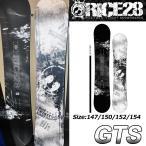GTS [2018-2019モデル]