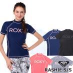 RASHIE S/S RLY181015