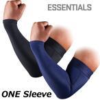 SKINS スキンズ アームカバー ESSENTIALS エッセンシャルユニセックス ONE Sleeve ワンスリーブ 片腕用 「メール便可」