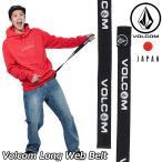 volcom ボルコム ベルト Volcom Long Web Belt メンズ japan limited D59318JA  【返品種別OUTLET】