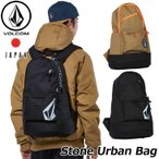 ボルコム リュック  Stone Urban Bag メンズ  D65318JC