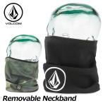 18-19 volcom ボルコム メンズ ネックウォーマー スノーボード Removable Neckband J5551903 メール便可  予約販売品