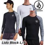ショッピングボルコム ボルコム ラッシュガード Lido Block L/S メンズ 水着 日焼け防止 50+UVカット 長袖 長そで Volcom メール便可