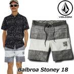 ショッピングボルコム ボルコム サーフパンツ Balbroa Stoney 18 メンズ 海パン ボードショーツ 水着 Volcom メール便可