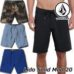 ショッピングボルコム ボルコム サーフパンツ Lido Solid Mod 20 メンズ 海パン ボードショーツ 水着 Volcom メール便可