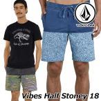 ショッピングボルコム ボルコム サーフパンツ Vibes Half Stoney 18 メンズ 海パン ボードショーツ 水着 Volcom メール便可