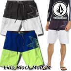 ショッピングボルコム ボルコム サーフパンツ Lido Block Mod 21 メンズ 海パン ボードショーツ 水着 Volcom メール便可