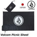 ショッピングボルコム ボルコム ピクニックシート Volcom Picnic Sheet コンパクト収納型 レジャーシート 大きい japan limited メール便不可