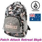 ショッピングボルコム ボルコム バックパック Patch Attack Retreat Bkpk レディース volcom バッグ リュック bag デイパック メール便不可