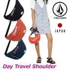 ショッピングボルコム ボルコム ショルダーバッグ volcom レディース Day Travel Shoulder バッグ 鞄 カバン bag japan limited メール便不可