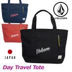ショッピングボルコム ボルコム トートバッグ volcom レディース Day Travel Tote バッグ 鞄 カバン bag japan limited メール便不可
